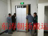北京起重搬运丰台配电柜吊装下坑人工搬运配电室定位