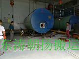 北京起重吊装海淀燃气锅炉改造旧锅炉拆除搬出锅炉房