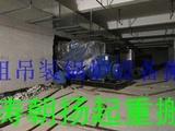 北京起重吊装大兴亦庄发电机组人工吊装搬运到机房电话13141098378
