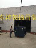 北京起重吊装公司顺义折弯机剪板机人工搬出车间吊装装车