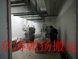 北京起重吊装搬运通州厨房厨具人工地下室平移基础定位