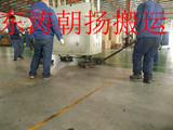 北京起重搬运平谷压机人工搬运车间吊车竖起就位
