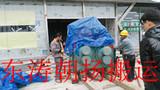 北京起重吊装搬运门头沟离心式机组吊装下坑人工搬运基础定位