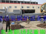 北京起重吊装河北燕郊冷水机组吊装卸车人工搬运就位