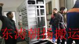 北京起重吊装搬运房山良乡配电柜吊装下坑人工搬运配电室就位
