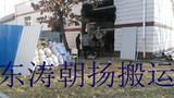 北京起重吊装顺义牛栏山中学空调机组吊装人工搬运机房定位