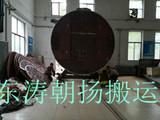 北京起重搬运公司海淀燃气锅炉人工搬运锅炉房就位