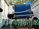 北京起重吊装公司朝阳区燃气锅炉吊装卸车人工搬运锅炉房就位