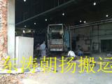 北京起重吊装搬运公司密云锅炉改造旧锅炉人工移出锅炉房