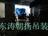 北京起重吊装搬运公司石景山冷水机组吊装下一层人工搬运基础定位