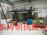 北京起重搬运公司燕郊吹塑机人工移出车间吊装装车