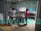 北京起重吊装昌平不锈钢水槽人工平移车间外吊装装车运输