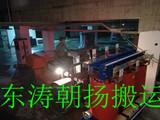 北京起重搬运西城区变压器叉车坡道搬运地下室上基础定位