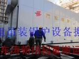 北京起重吊装昌平科技园燃煤锅炉吊装人工搬运基础就位