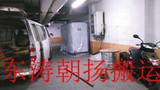 北京起重搬运海淀新村旧锅炉拆除新锅炉人工搬运基础