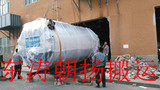 北京起重搬运平谷燃气锅炉人工滚杠搬运基础就位