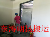 北京起重搬运公司丰台配电柜人工搬运配电室上基础定位