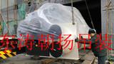 北京起重吊装石景山冷水机组吊装下坑人工搬运基础就位