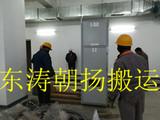 北京起重搬运公司房山配电柜人工搬运室内上基础就位