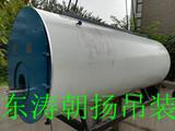 北京起重吊装石景山燃气锅炉吊装卸车人工平移锅炉房上基础