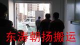 北京起重搬运公司昌平变压器吊装卸车人工搬运配电室就位