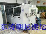北京起重搬运公司昌平机器设备人工室内手动叉车搬运室外吊装装车运输