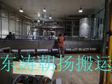 北京起重搬运昌平三元食品厂不锈钢水槽人工地坦克搬出车间吊装运输