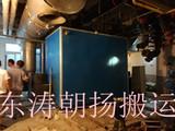 北京起重吊装搬运房山煤改气锅炉人工搬运锅炉房上基础就位