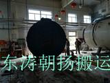 北京起重吊装公司固安燃气锅炉吊装卸车人工搬运基础定位