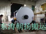 北京起重吊装丰台燃气锅炉吊装卸车人工搬运基础就位