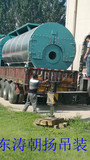 北京起重搬运公司怀柔燃气锅炉吊装卸车人工搬运锅炉房定位