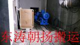 北京起重吊装搬运朝阳卧式水泵人工搬运基础定位