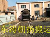 北京起重搬运公司门头沟燃煤旧锅炉人工滚杠移出锅炉房