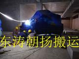 北京起重吊装搬运公司丰台冷水机组吊装卸车人工搬运机房就位