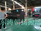 北京起重机床吊装大兴折弯机剪板机人工车间内搬运
